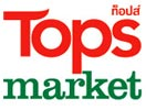 Tops Market in Bangkok