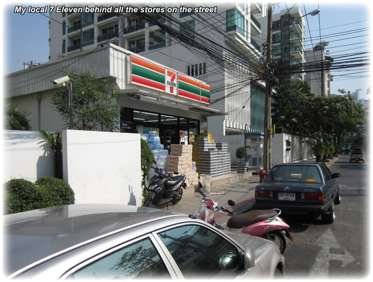 7 eleven essay Ethical analysis in the case of 7-eleven, an assessment was conducted by the  australian authority to identify the main reasons of.