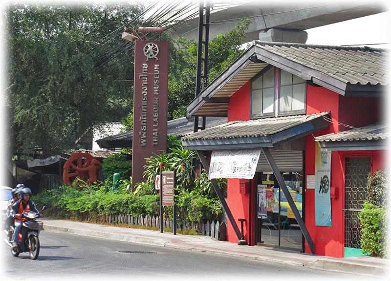 ulve wiki Gorm street thai